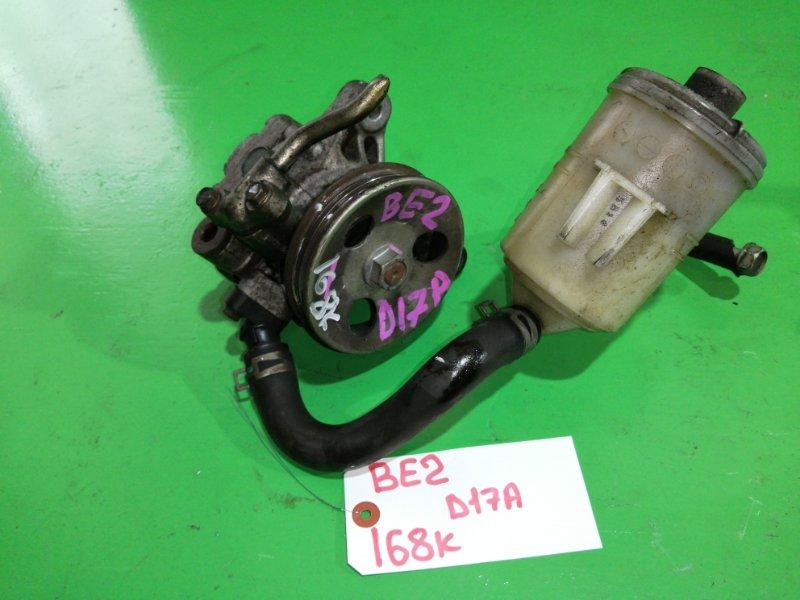 Гидроусилитель Honda Edix BE2 D17A (б/у)
