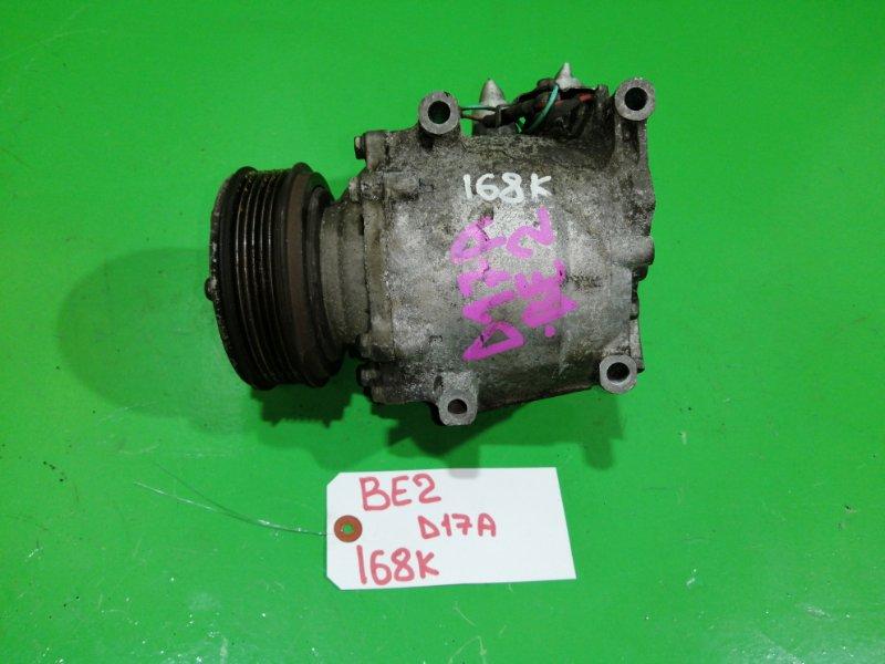 Компрессор кондиционера Honda Edix BE2 D17A (б/у)
