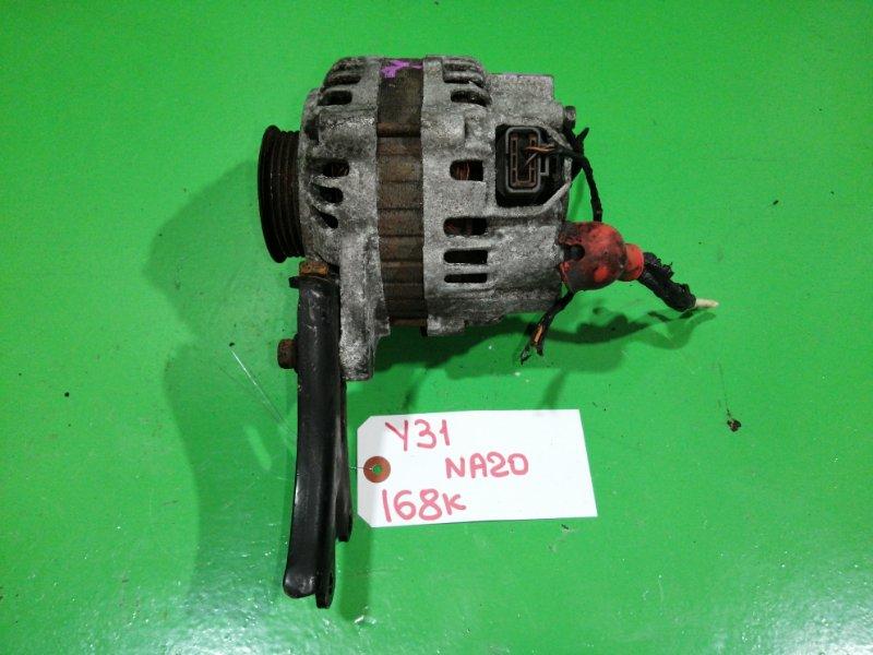 Генератор Nissan Cedric Y31 NA20 (б/у)