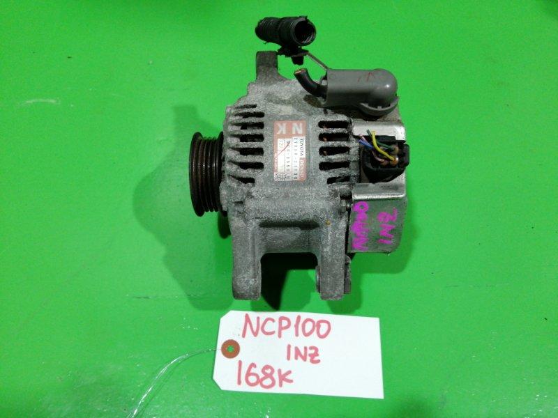 Генератор Toyota Ractis NCP100 1NZ-FE (б/у)