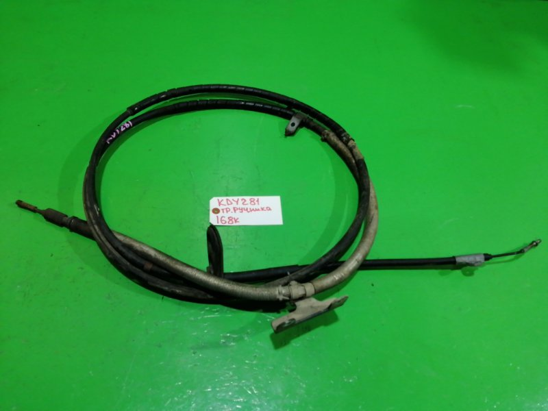 Тросик ручника Toyota Dyna KDY281 1KD-FTV (б/у)