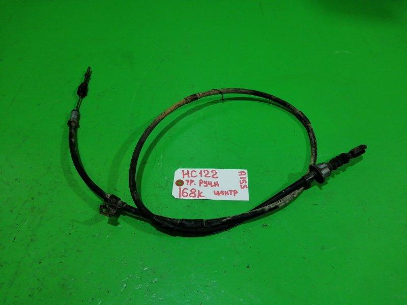 Тросик ручника Nissan Vanette HC122 A15S (б/у)