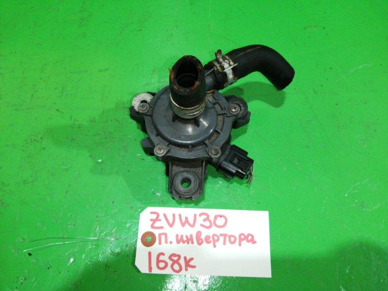 Помпа инвертора Toyota Prius ZVW30 (б/у)