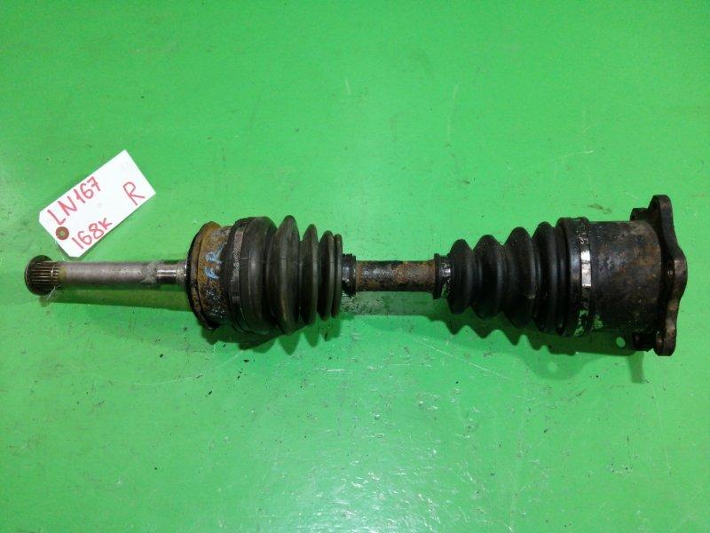 Привод Toyota Hilux LN167 передний правый (б/у)