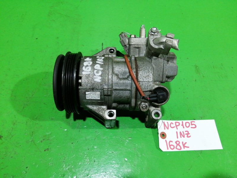 Компрессор кондиционера Toyota Ractis NCP105 1NZ-FE (б/у)