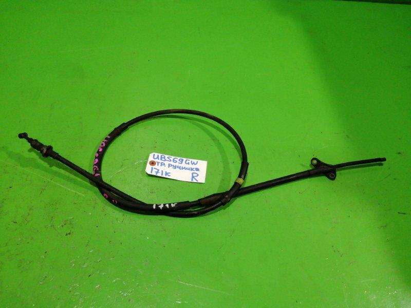 Тросик ручника Isuzu Bighorn UBS69 правый (б/у)