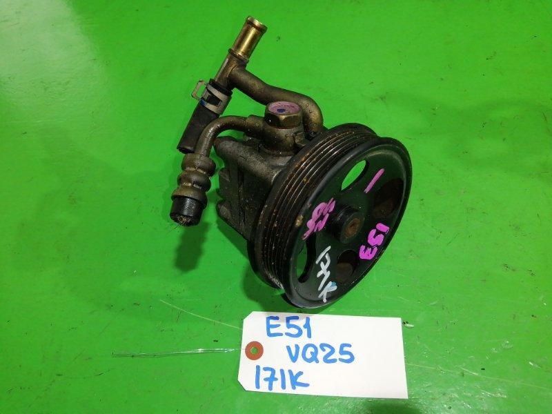 Гидроусилитель Nissan Elgrand E51 VQ25-DE (б/у)