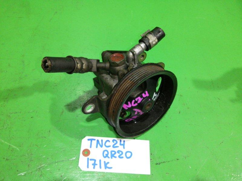 Гидроусилитель Nissan Serena C24 QR20-DE (б/у)