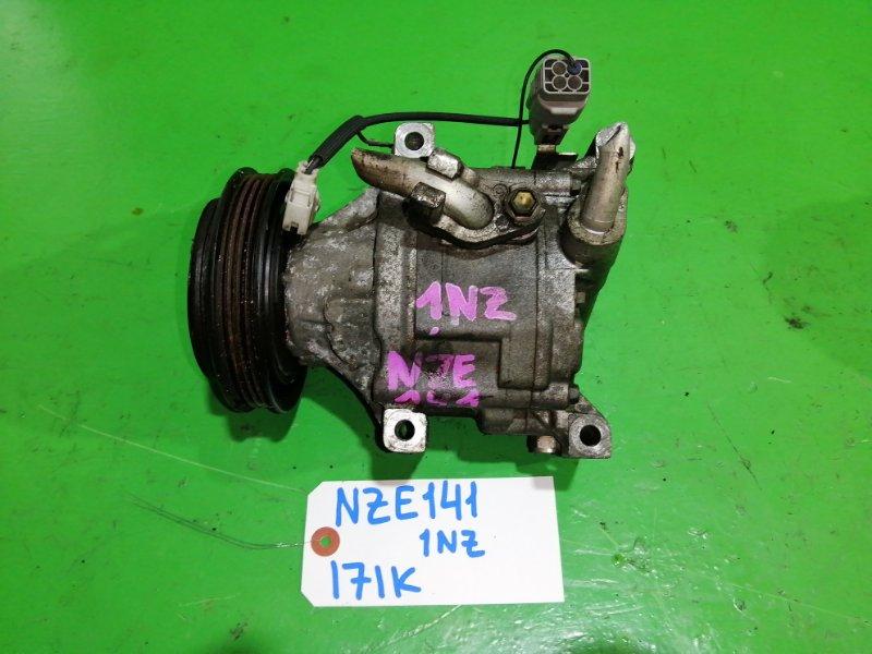 Компрессор кондиционера Toyota Corolla Axio NZE141 1NZ-FE (б/у)