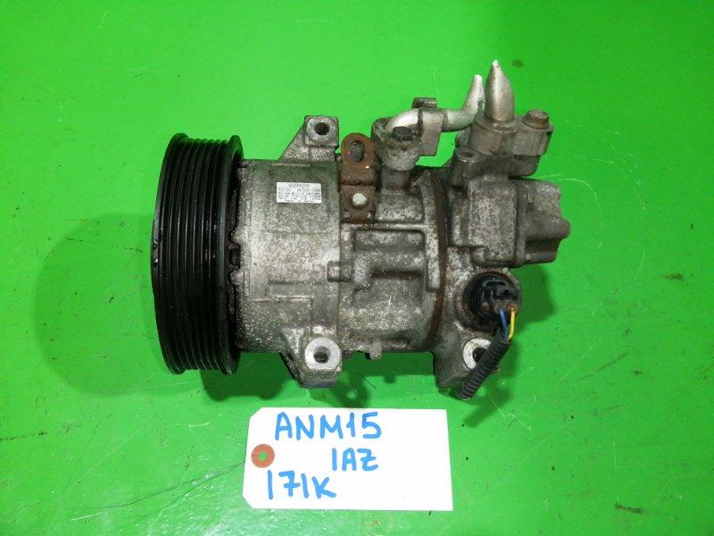 Компрессор кондиционера Toyota Isis ANM15 (б/у)