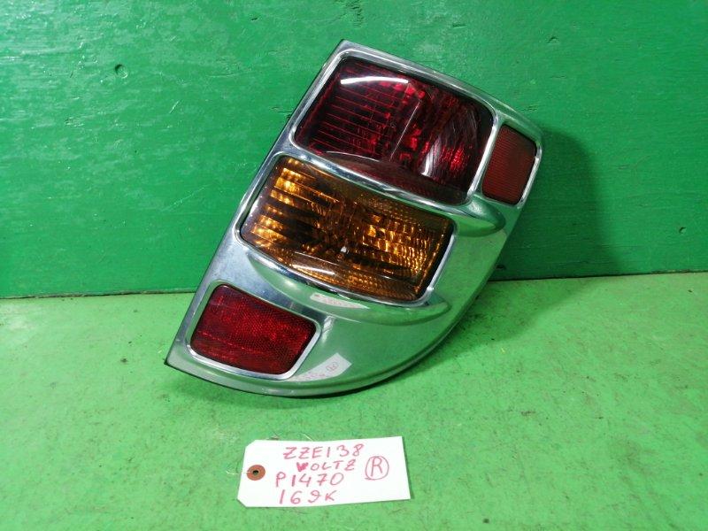 Стоп-сигнал Toyota Voltz ZZE138 правый (б/у)
