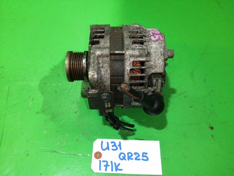 Генератор Nissan Presage U31 QR25-DE (б/у)