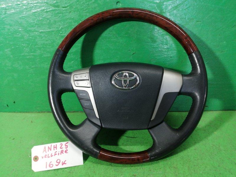 Руль Toyota Vellfire ANH25 (б/у)