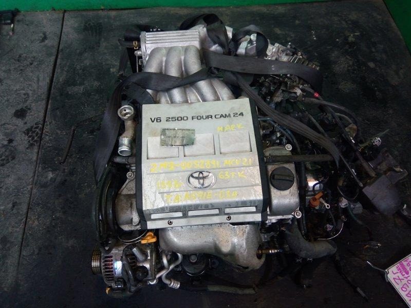 Двигатель Toyota Mark Ii Qualis MCV21 2MZ-FE 1997 (б/у)