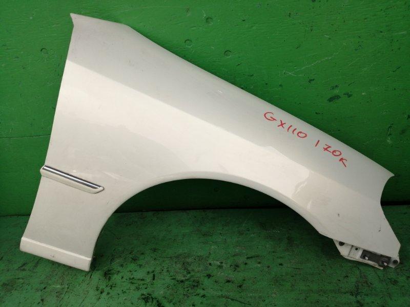 Крыло Toyota Mark Ii GX110 переднее правое (б/у)