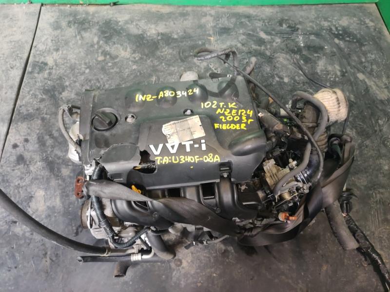 Двигатель Toyota Fielder NZE124 1NZ-FE 2003 (б/у)