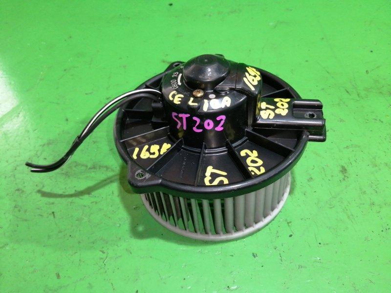 Мотор печки Toyota Celica ST202 (б/у)