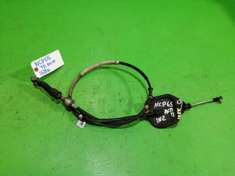 Трос переключения акпп Toyota Ist NCP65 1NZ-FE (б/у)