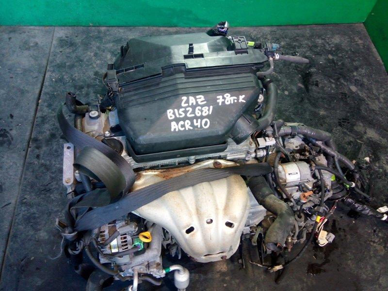 Двигатель Toyota Estima ACR40 2AZ-FE (б/у)