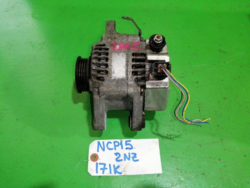Генератор Toyota Vitz NCP15 2NZ-FE (б/у)