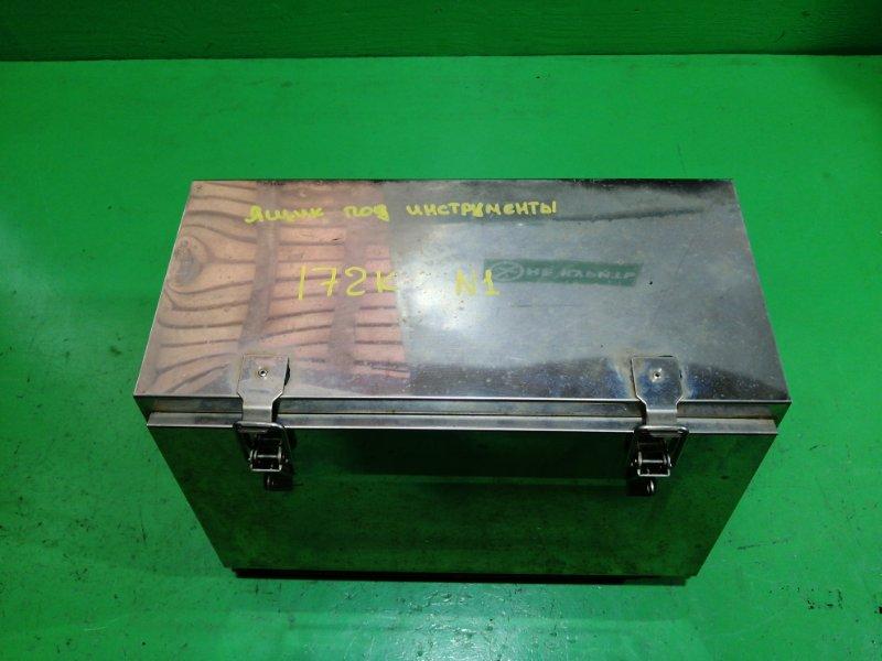 Ящик под инструменты (б/у) №1