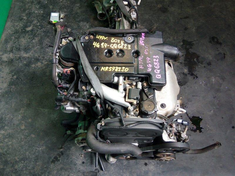 Двигатель Mitsubishi Pajero Io H77W 4G94 2005 (б/у)