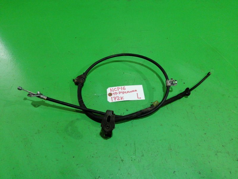 Тросик ручника Toyota Platz NCP16 левый (б/у)