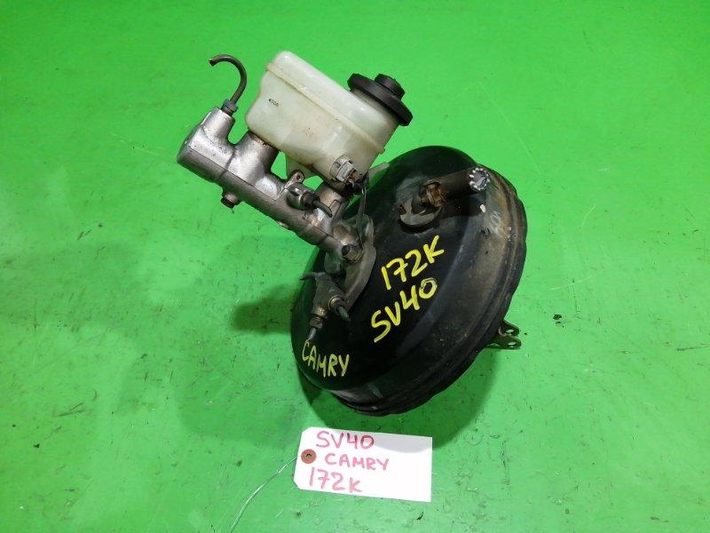 Главный тормозной цилиндр Toyota Camry SV40 (б/у)