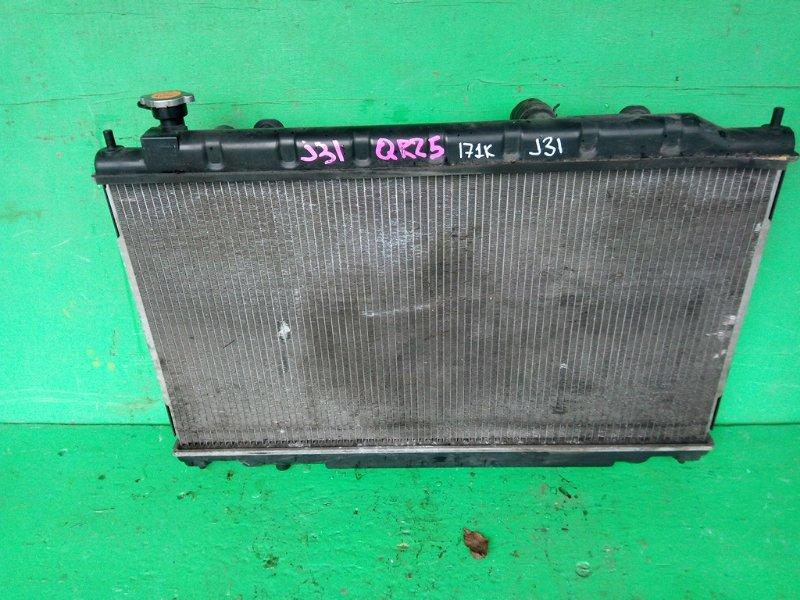 Радиатор основной Nissan Teana J31 QR25 (б/у)