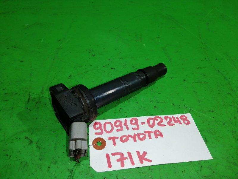 Катушка зажигания Toyota (б/у)