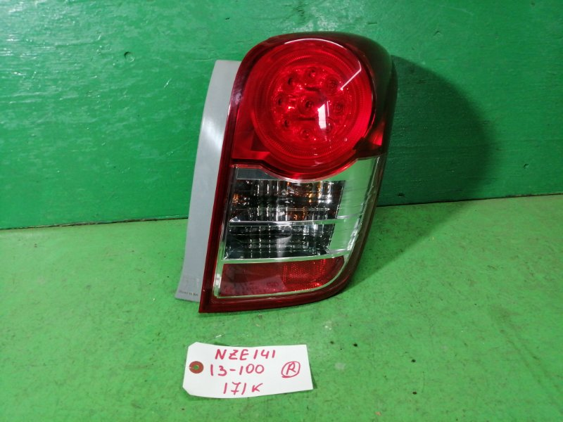 Стоп-сигнал Toyota Fielder NZE141 правый (б/у)