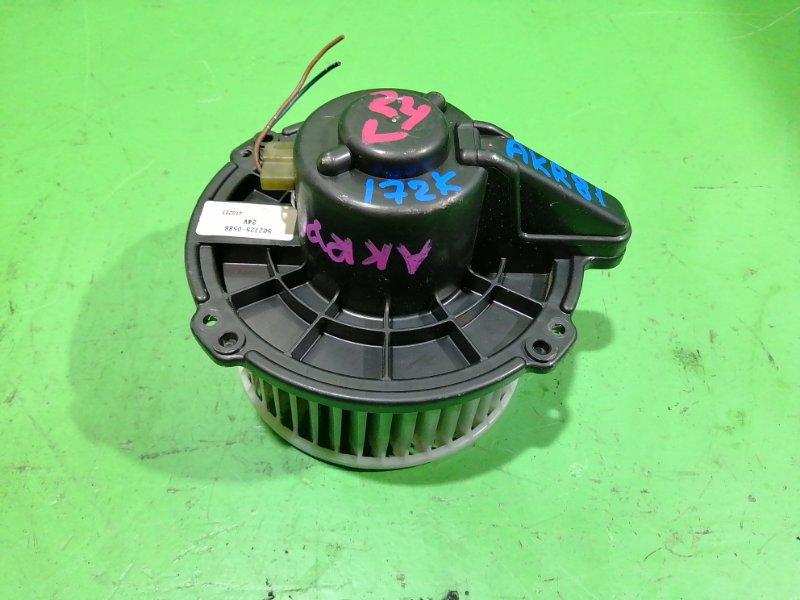 Мотор печки Isuzu Elf AKR81 (б/у)