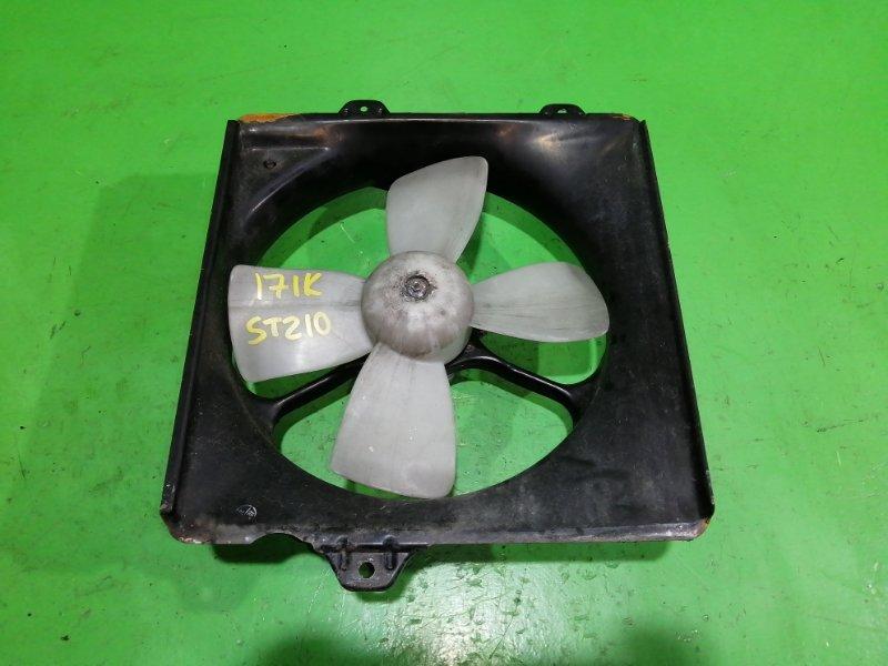 Вентилятор радиатора Toyota Caldina ST210 3S-FE (б/у)