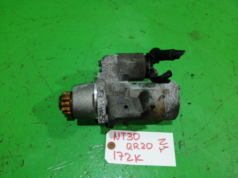 Стартер Nissan Xtrail NT30 QR20-DE (б/у) №1
