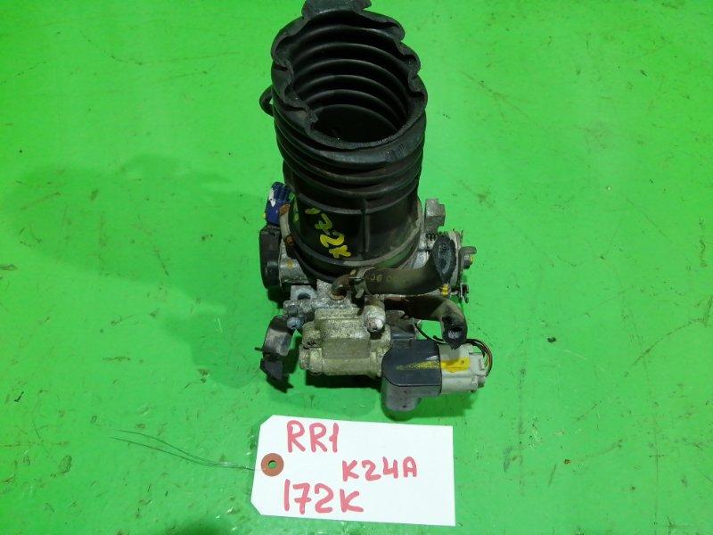 Дроссельная заслонка Honda Elysion RR1 K24A (б/у)