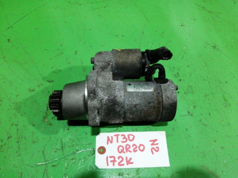 Стартер Nissan Xtrail NT30 QR20-DE (б/у) №2