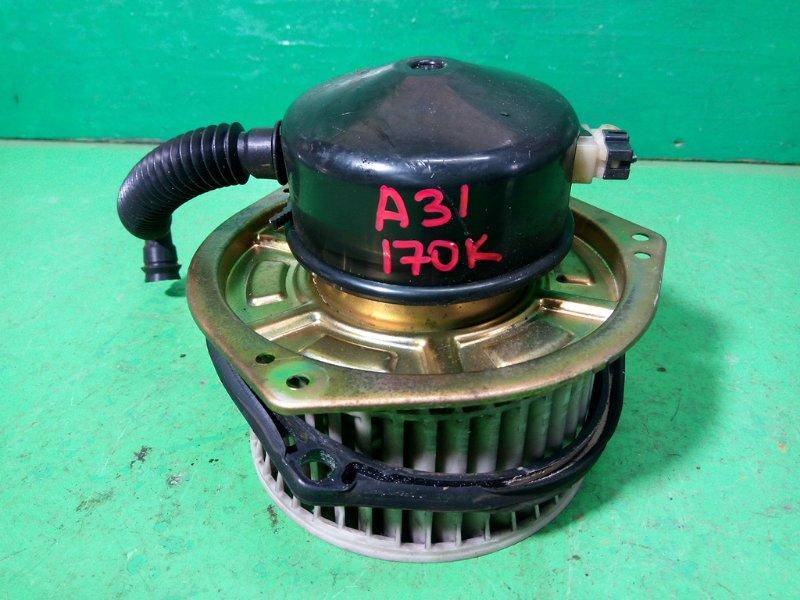 Мотор печки Nissan Cefiro A31 (б/у)
