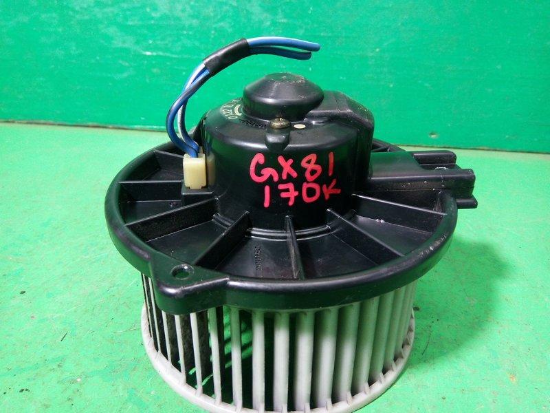 Мотор печки Toyota Mark Ii GX81 (б/у)