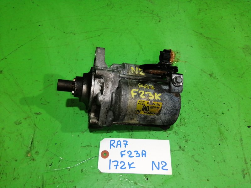 Стартер Honda Odyssey RA7 F23A (б/у) №2