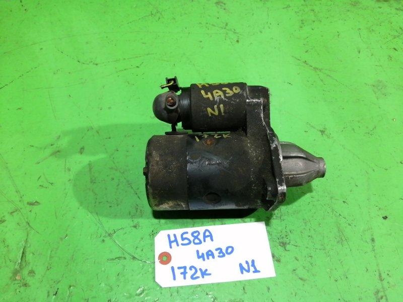 Стартер Mitsubishi Pajero Mini H58A 4A30 (б/у) №1