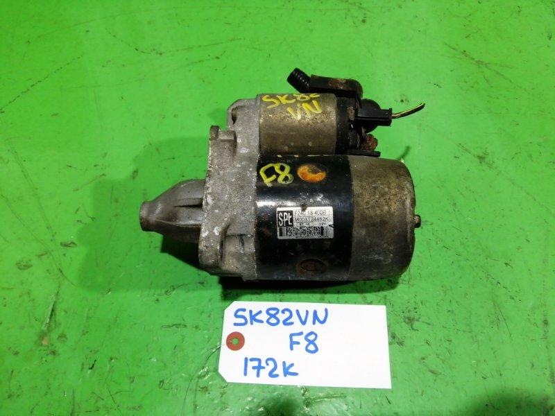 Стартер Nissan Vanette SK82VN F8 (б/у)