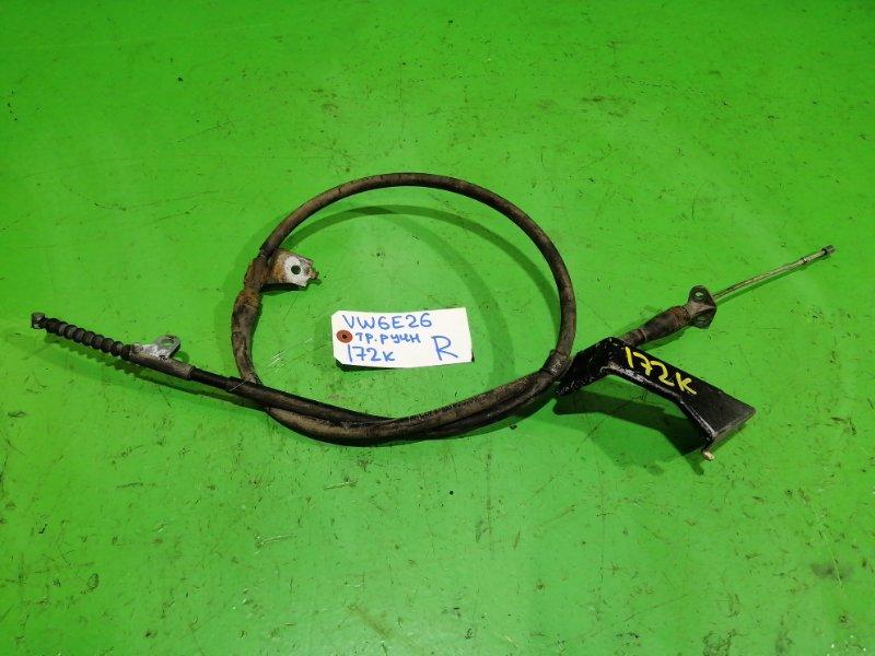 Тросик ручника Nissan Nv350 Caravan E26 правый (б/у)