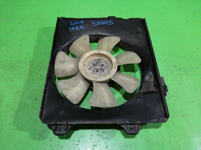 Вентилятор радиатора Toyota Gaia SXM15 (б/у)
