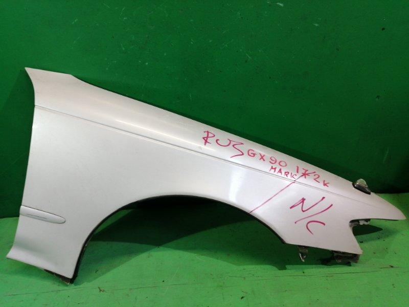 Крыло Toyota Mark Ii GX90 правое (б/у)