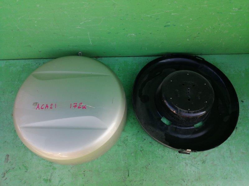 Колпак запасного колеса Toyota Rav4 ACA21 (б/у)