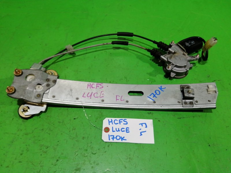 Стеклоподъемник Mazda Luce HCFS передний левый (б/у)