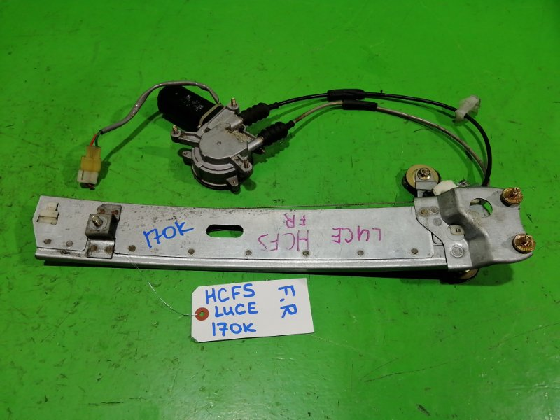 Стеклоподъемник Mazda Luce HCFS передний правый (б/у)