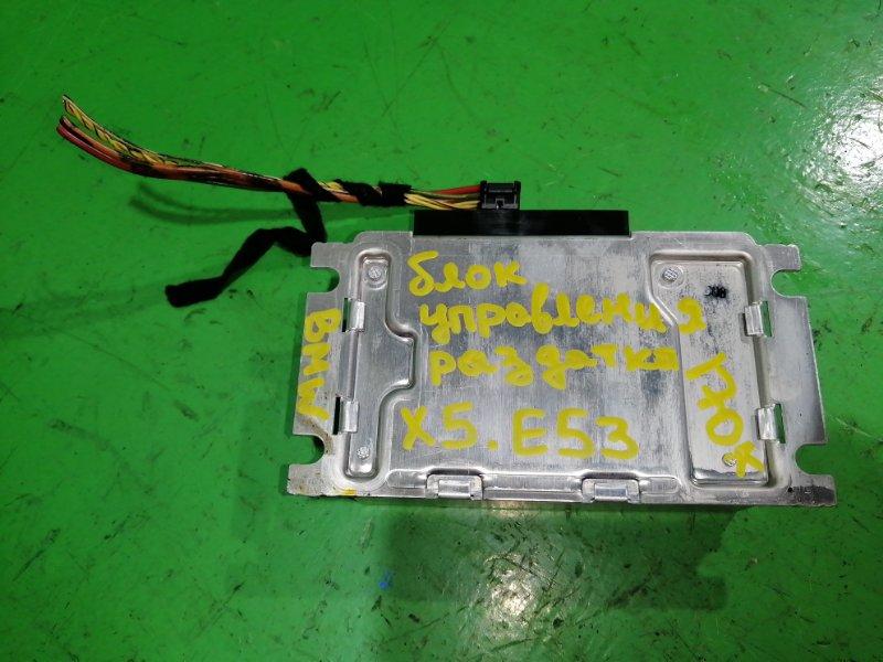 Блок управления раздаточной коробкой Bmw X5 E53 N62B44A (б/у)