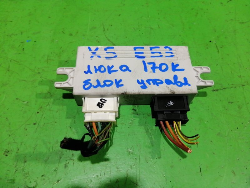 Блок управления люком Bmw X5 E53 N62B44A (б/у)