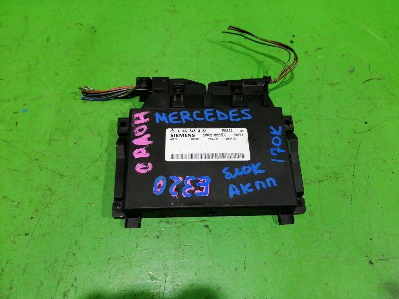 Блок управления акпп Mercedes E320 W211 (б/у)
